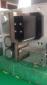 DSBX-3型剥线机