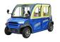 电动代步车2